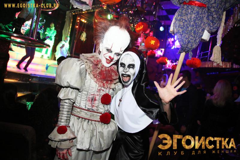 кровавый клоун с мёртвой монашкой